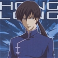 Hong Long Cosplay from Mobile Suit Gundam 00