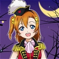 Honoka Cosplay (Dancing stars on me) from Love Live!