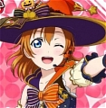 Honoka Cosplay (Halloween) from Love Live!