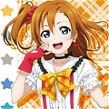 Honoka Cosplay (Lovelive) Da Lovelive School Idol Project