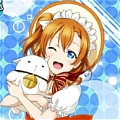 Honoka Cosplay (SR Card) from Love Live!