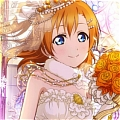 Honoka Cosplay (Until That Day Comes) from Love Live!