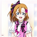Honoka Cosplay from (KiRa KiRa Sensation) from Love Live