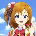 Honoka Cosplay von Lovelive School Idol Project