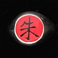 Itachi Uchiha Akatsuki Ring from Naruto