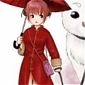 Kagura Cosplay (1 Piece) Da Gintama