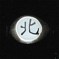 Kakuzu Ring (Package) from Naruto