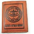 Katekyo Hitman Reborn Wallet (05)