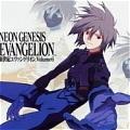Kaworu Cosplay (Jumpsuit) from Neon Genesis Evangelion