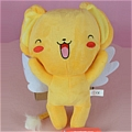 Kero (Plush Toy) from Cardcaptor Sakura