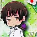 Kiku Honda (Japan) Uniform from Axis Powers Hetalia