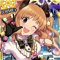 Kirari Cosplay (White) from The Idolmaster