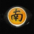 Kisame Ring von NARUTO