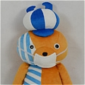 Kumashi Plush Bear De  One Piece