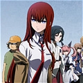 Kurisu Cosplay De  Steins Gate