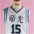 Kuroko Cosplay (E164) from Kurokos Basketball