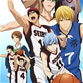 Kuroko Cosplay (Seirin High) from Kuroko s Basketball