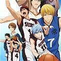 Kuroko Cosplay (Seirin High) from Kuroko s Basketball