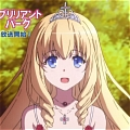 Latifah Wig from Amagi Brilliant Park