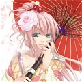 Luka Costume (Yumemiru Kotori) Desde Vocaloid