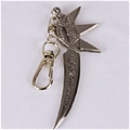 Maka Key Ring from Soul Eater