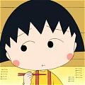 Maruko Cosplay from Chibi Maruko-chan
