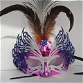 Masquerade Masks (48)