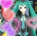 Miku Cosplay (Love Philosophia) from Vocaloid