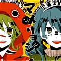 Miku Cosplay (Matryoshka New Version) Da Vocaloid