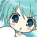 Miku Cosplay (Cinderella) De  Vocaloid