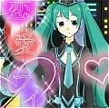 Miku Patches (Love Philosophia) from Vocaloid