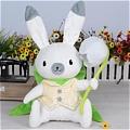 Miku Rabbit Plush (2015) from Vocaloid
