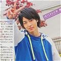Mitsuzane Cosplay from Kamen Rider Gaim