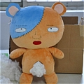 Momiji Bear Plush from Binbougami ga
