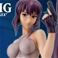 Motoko Kusanagi Top von Ghost in the Shell