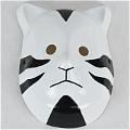Naruto Mask