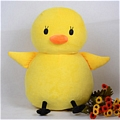 Natsuki Yellow Chicken Plush from Uta no Prince sama