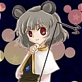 Nazrin Cosplay Desde Touhou Project