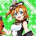 Honoka Cosplay (SR Maid) from Love Live