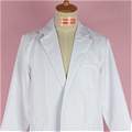 Okabe Lab Coat from Steins Gate