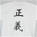 One Piece T Shirt (White 03) Da One Piece