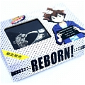 Oosora Ring (4th) from Katekyo Hitman Reborn