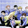 Ouran High School Boy Uniform from Ouran High School Host Club