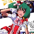Ranka Cosplay (Theatrical Edition) from Macross Frontier