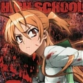 Rei Cosplay von Highschool of the Dead