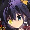 Rikka Wig from Chunibyo Demo Koi ga Shitai