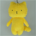 Rin Cat Plush from Love Live
