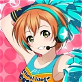 Rin Cosplay (School Idol Festival) von Love Live