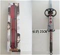 Rukia Weapon (Small) from Bleach