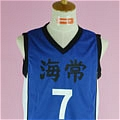 Ryota Cosplay (E163) from Kurokos Basketball